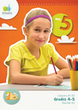 ABC grades 4&5 kit unit 5