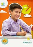 ABC grades 4&5 kit unit 7