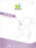 ABC preschool kit quarter 3