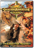 Creation Adventure Team: A Jurassic Ark Mystery