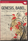 Genesis, Babel and the Chinese Language