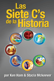The Seven C's of History (Spanish)
