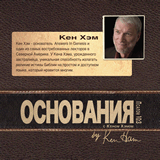 Russian - Foundations (2-DVDs)
